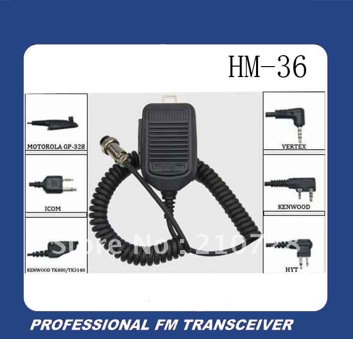 Professional mobile radio microphone (HM-36)