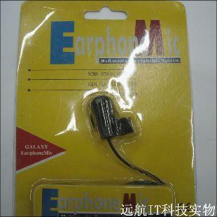 Small collar clip