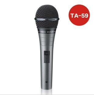 Hot sale on-stage Dynamic Microphone for Home entertainment, Vocal, karaoke, live performance, free shipping