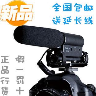 Overcometh sgc-598 dv camera slr camera microphone