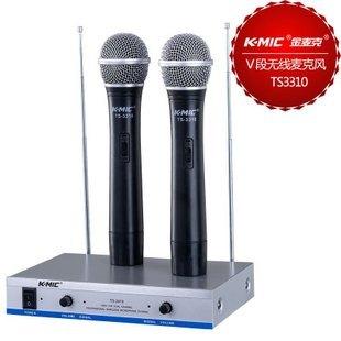 Free shipping K-mic ts-3310 wireless microphone ktv