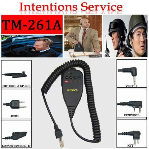 Portable car transceiver microphone (TM-261A)