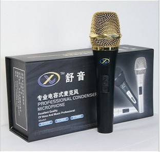 Free shipping 5900 sy-5900 capacitor computer uc ktv microphone