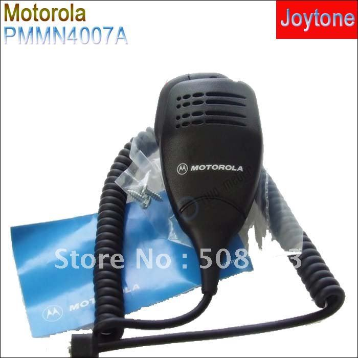 Portable mobile transceiver microphone (PMMN-4007A)
