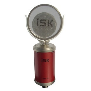 Free shipping Isk rm-16 professional capacitor microphone