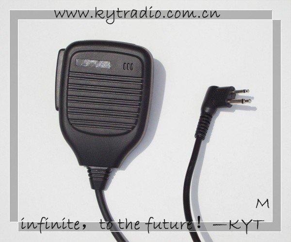 Vehicle Radio Mic transceiver microphone MT-21 for gp3688 gp3188