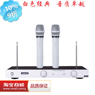 Overcometh ts-6720 wireless microphone alloy handheld card ok wireless microphone
