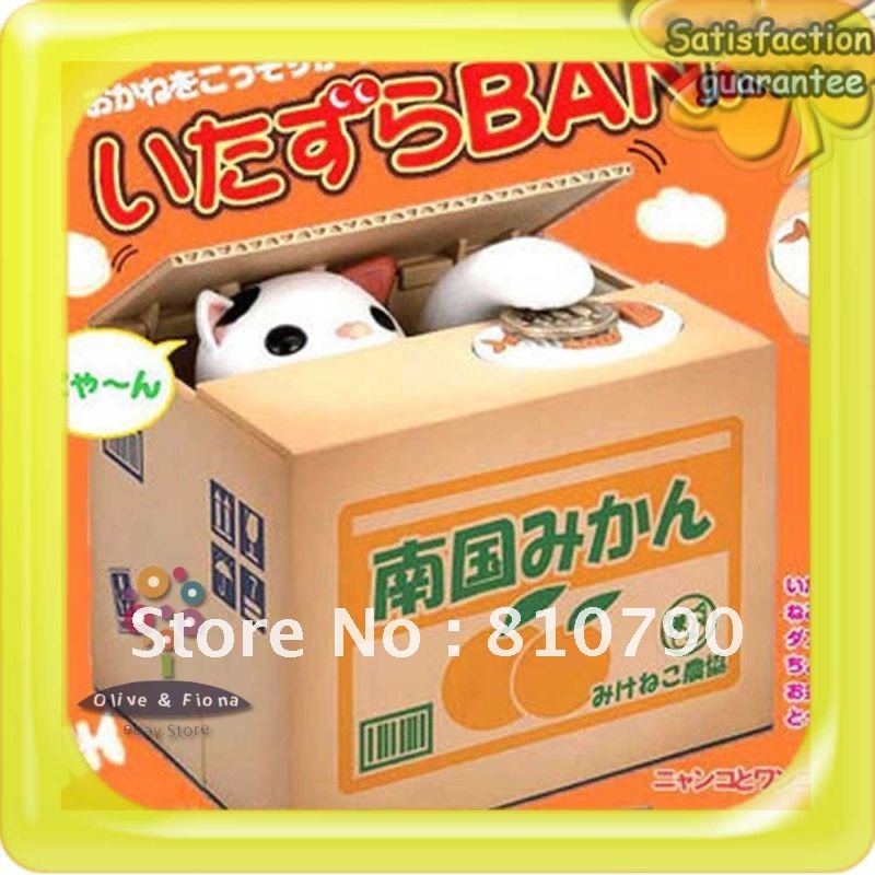 Cats Money Cat Steal Coin Bank Money