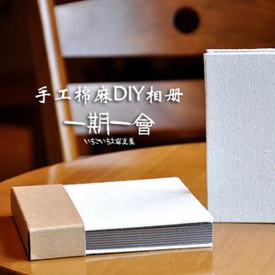 Min Order$19.99 Ldquo . rdquo . japanese style fluid photo album corner posts 102