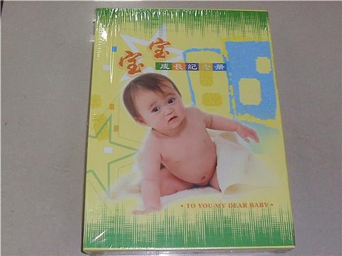 Baby 4r 6 baby photo album photo album