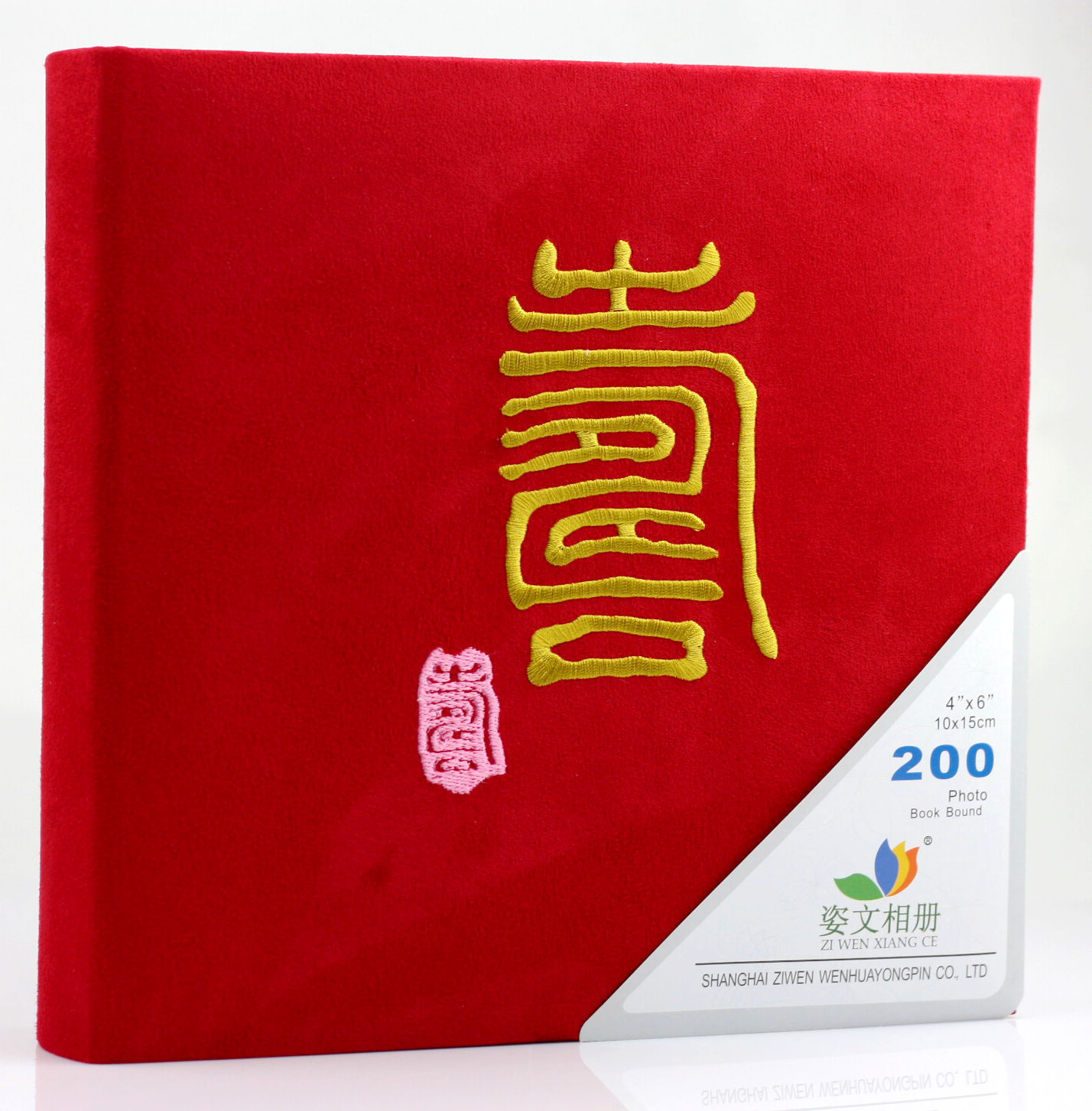free shipping Photo album quality flannelet longevity embroidery 6 200 - seniority