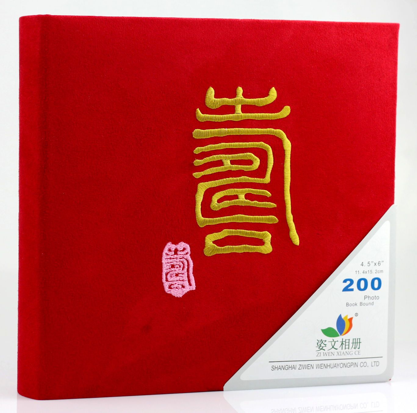 free shipping Photo album quality transpierce longevity embroidery big 6 4d 200