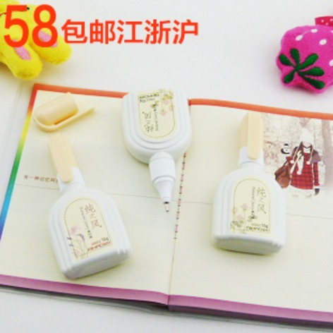 Raindrop pure school supplies prize 25g