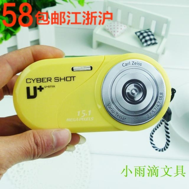 Camera correction tape 28 meters stationery primary school students supplies 50g
