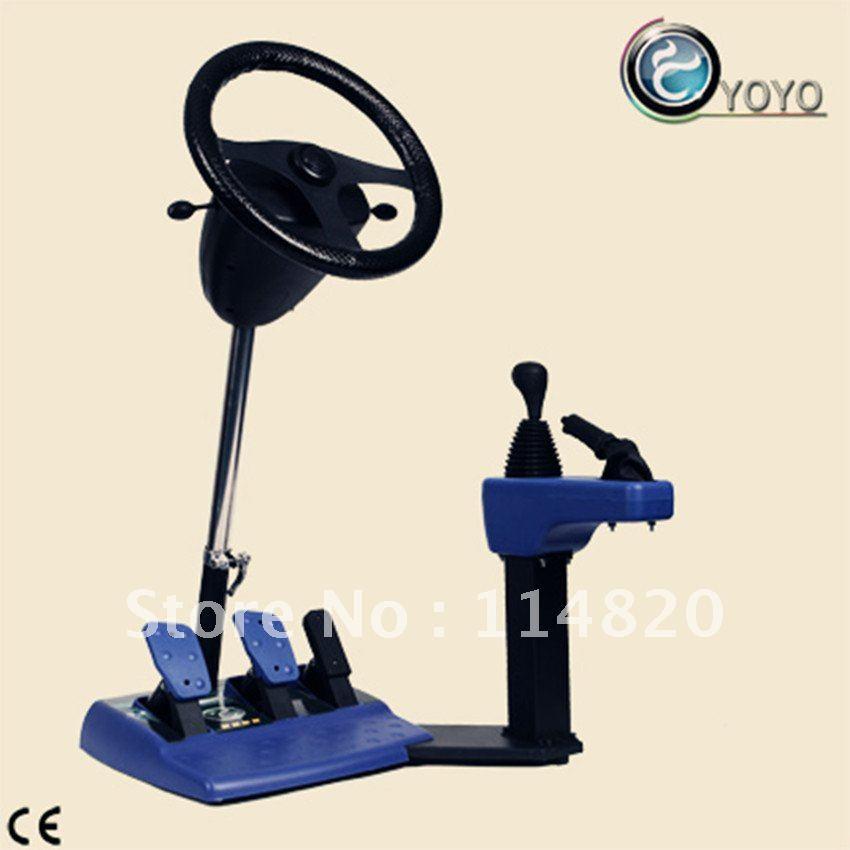 Key Start Engine Vehicle Educational Simulation Machine