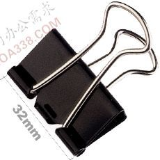 Lackadaisical 32mm 3 liras clip 9543 clamours