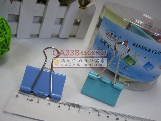 Ting ting 41mm liras clip dovetail clip multicolour purse