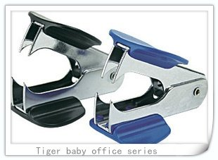 Wholesale / Staple Remover / High-level Elegant / Office Series / Top Quality Assurance