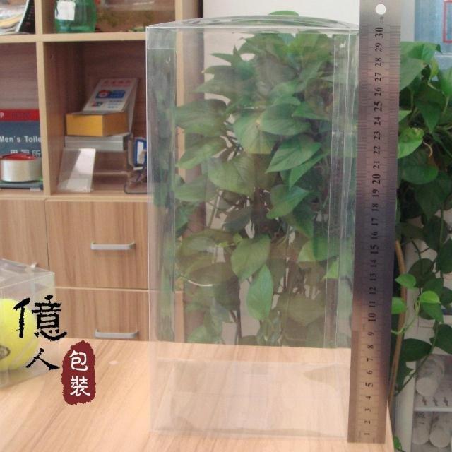 Wholesale 15*15*30CM  plastic gift box / pvc box / transparent cosmetic box / tea box