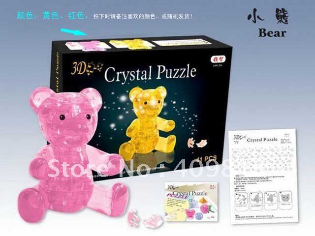 3D Crystal Puzzle Toys - Pink/Yellow Bear. Christmas Gift