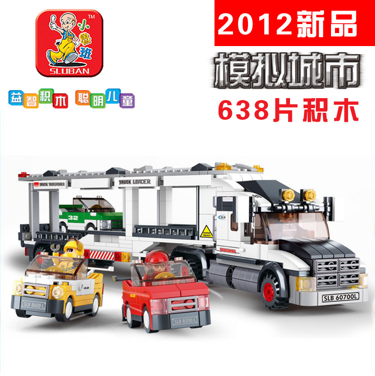Small luban blocks transport vehicle legoland s assembling building blocks educational toys plastic insert blocks