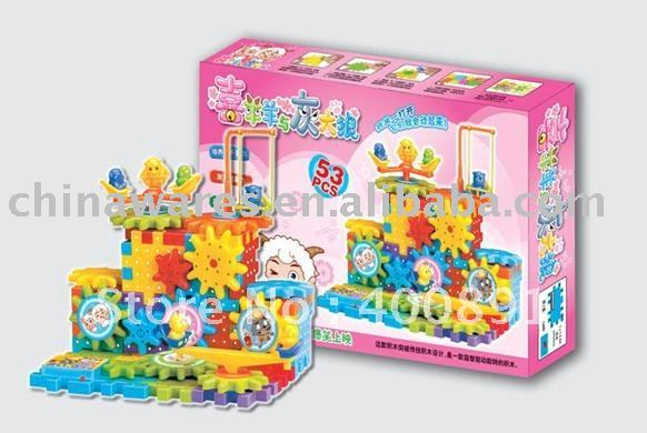 51PCS Electric Toy Blocks
