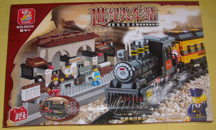 Small luban assembling toys m38-b0235 polar electric train