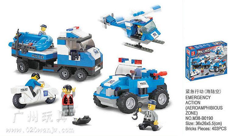 Building Block Set SlubanB0190 emergency action (air)     Enlighten Construction Brick Toy Educational  Toy for Children