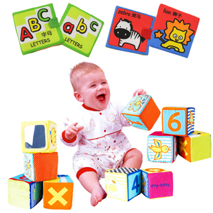 Baby toy baby multifunctional yakuchinone cloth blocks cloth books cloth three pieces set