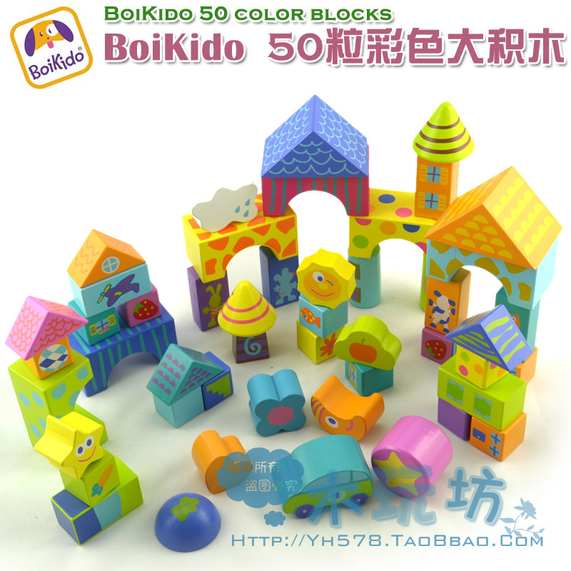 free shipping Boikido 50 big multicolour blocks wooden 1 baby hot kids fashion designer  promotion