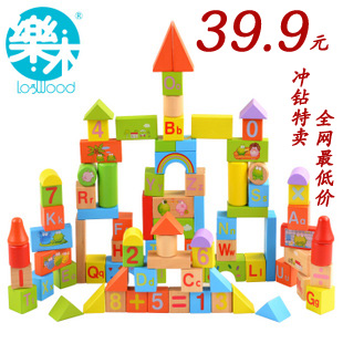 free shipping 100 skgs digital letter big wooden blocks hot kids fashion designer  promotion