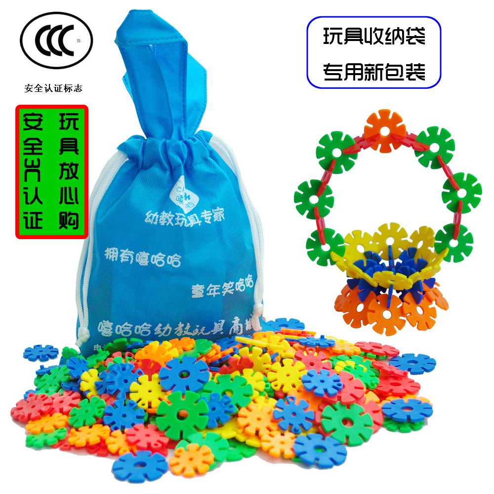 hot kids fashion designer  promotion Hiphop legoland snowflakes blocks plastic Large thickening 2 bags free shipping