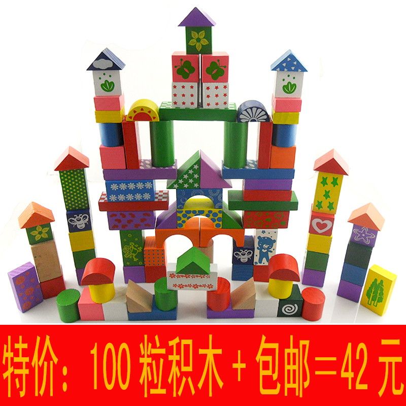 100 print blocks child puzzle wooden big bottled wool toy