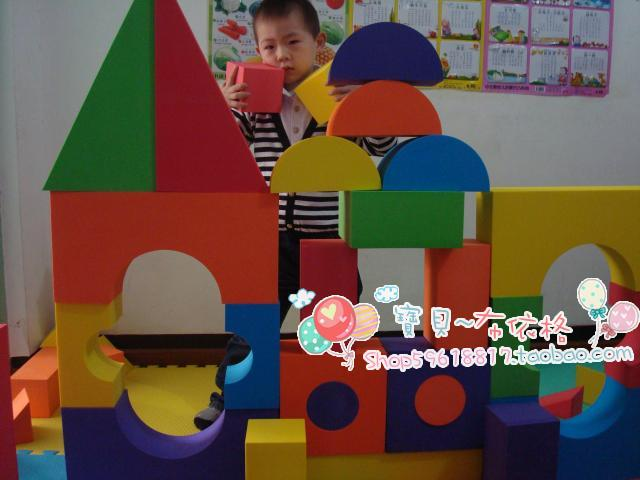 100%guarantee Eva yakuchinone software building blocks 009 multicolour foam blocks 400 free shipping