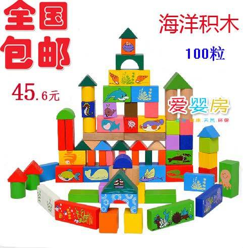 Bottled blocks wooden toy baby puzzle wood 100 2 - 3