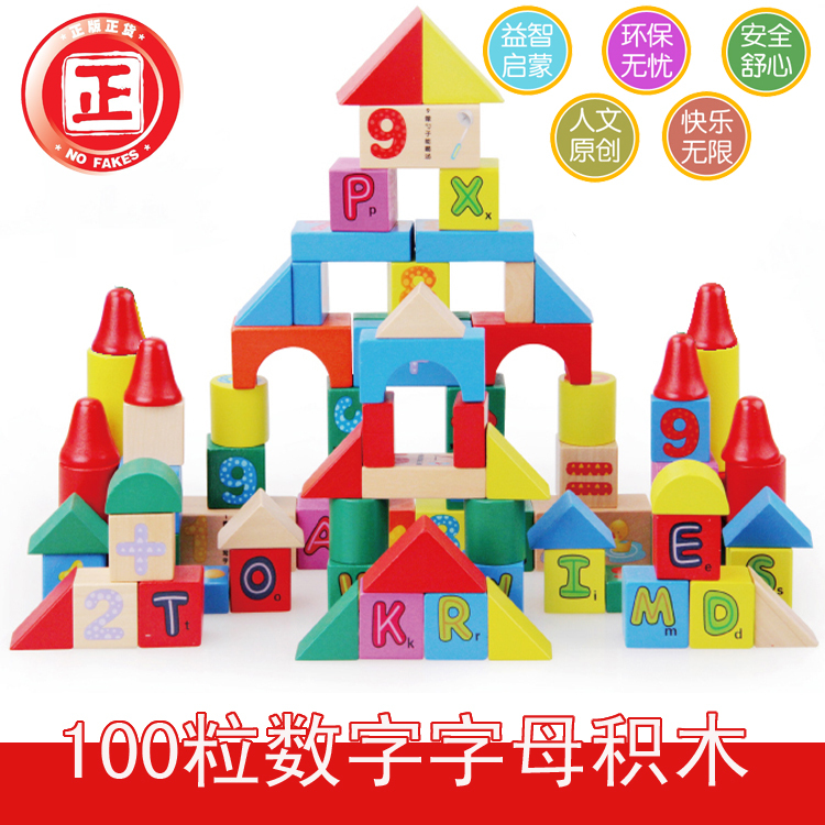 100 digital letter blocks solid wood child wool toy puzzle blocks
