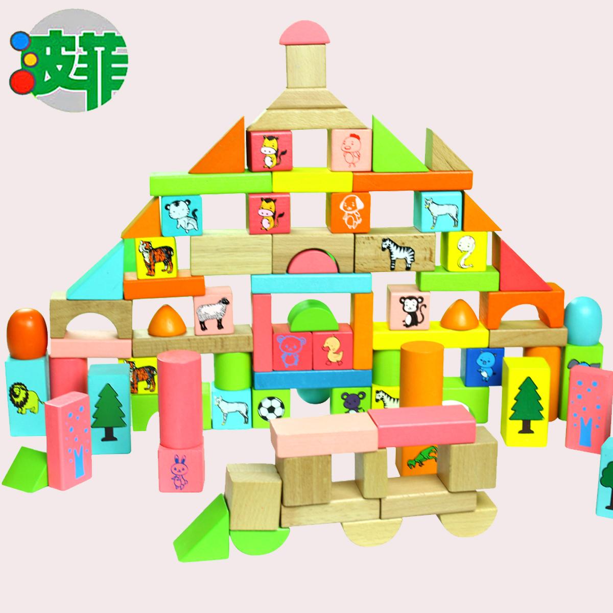 free shipping Beech 100 big wooden animal blocks wool bottled blocks hot kids fashion designer  promotion