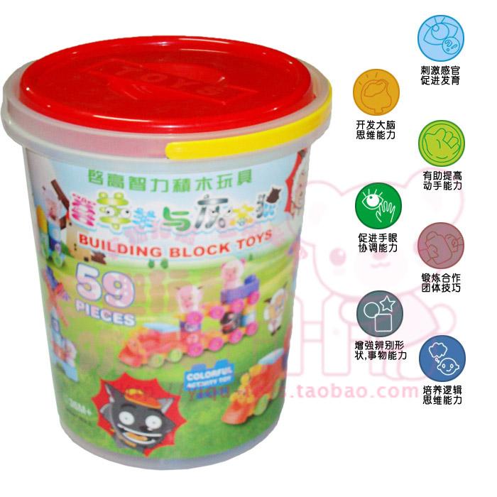 Child blocks plastic bottled jubilance intelligent toy plastic building blocks educational toys jubilance toy series
