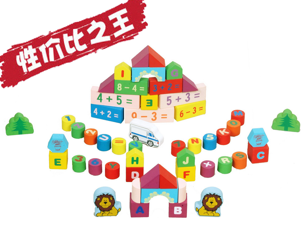 Child puzzle wooden toy building blocks 48 figure blocks box