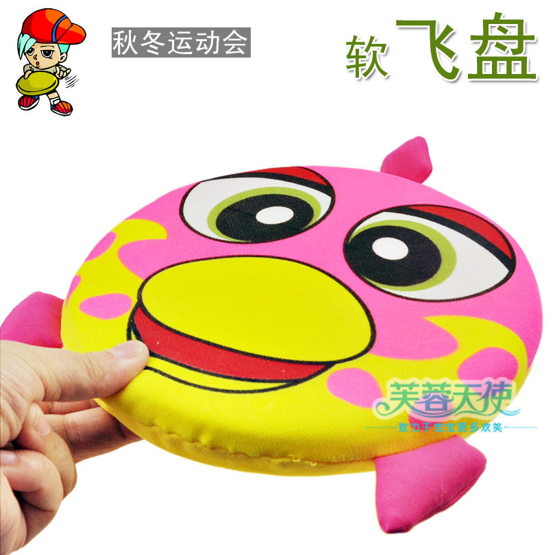 Toy cloth soft flying saucer soft frisbee parent-child sports 0.02