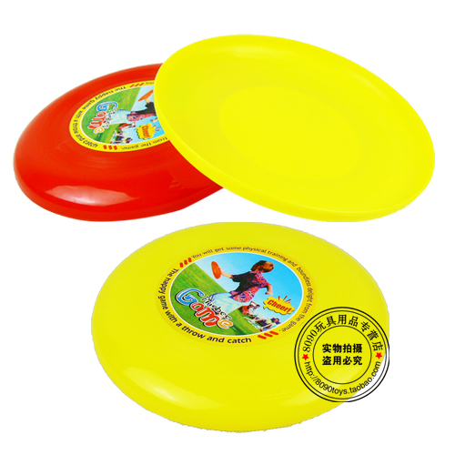 Toy yakuchinone outside sport casual traditional toys frisbee flying saucer ufo fitness