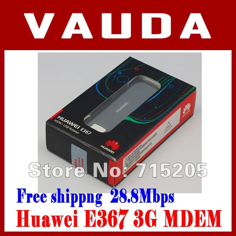 new HuaWei E367 3G modem max 28.8Mbps wireless network card unlocked USB2.0 interface