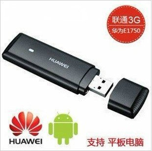 2012 Wholesale New 100% Huawei E1750 WCDMA 3G Modem Dongle Wireless USB Adapter SIM TF Card EDGE GPRS Support+Free Shipping