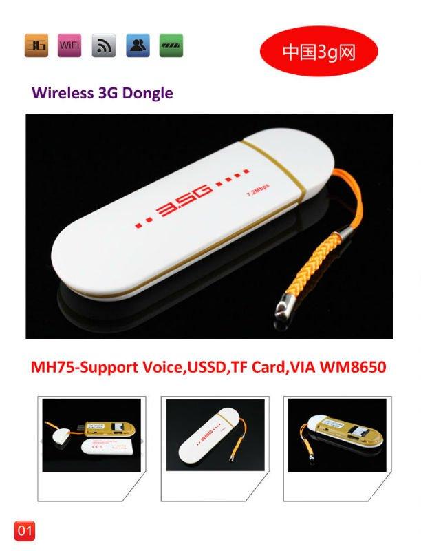 HSDPA Wireless USB GSM 3.5G Modem-MH75