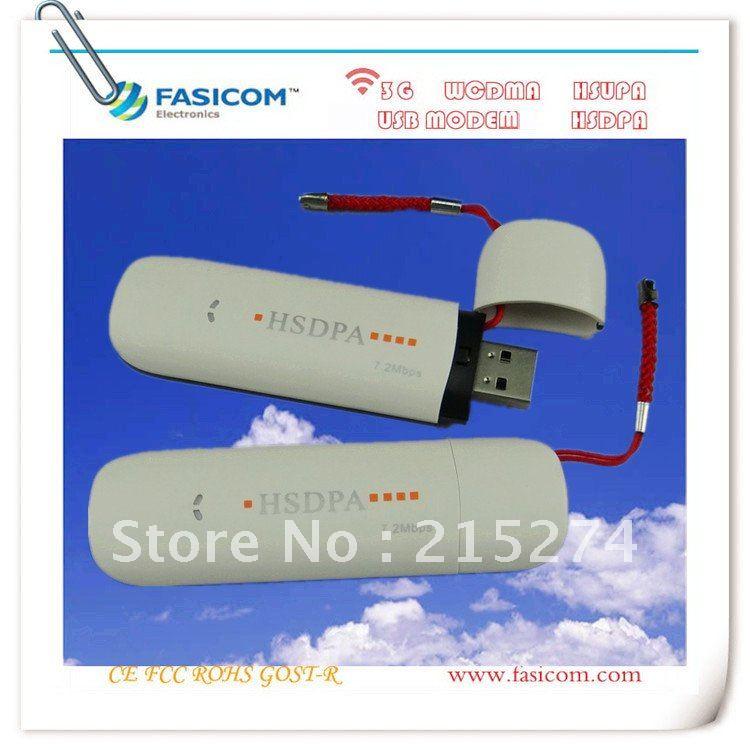 900/2100MHZ GSM/GPRS/EDGE 3G USB HSDPA Modem