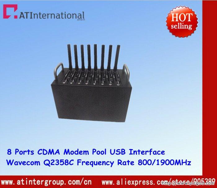 Wavecom Q2358C 8 Ports CDMA 3G Modem Pool With USB Interface 800MHz