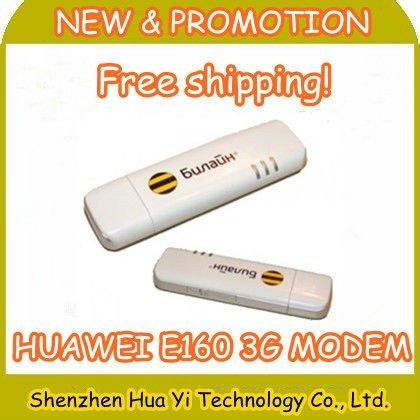 DHL Free Shipping!5pcs/lot Unlocked Huawei E160 modem HSDPA WCDMA UMTS 3G USB Modem wireless network card ,50pcs/lot