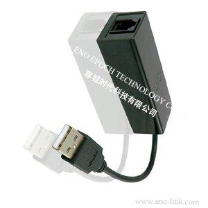SHENZHEN N-LINK computer external fax modem usb 56k fax modem