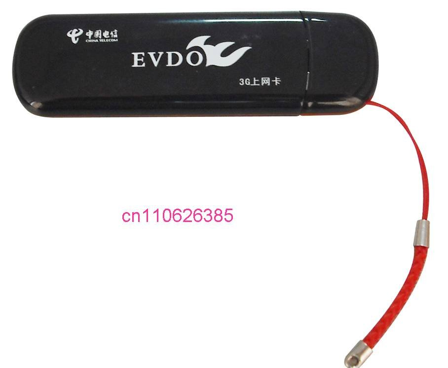 Wholesale - 3G wireless network card, USB interfaces, CDMA EVDO wireless network card  free shipping