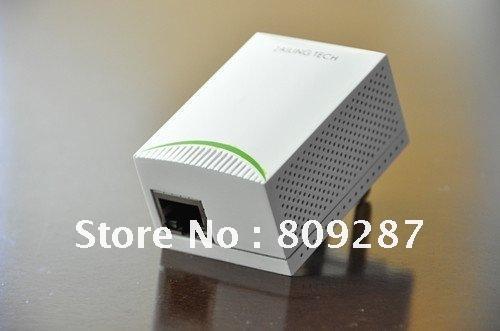 Zailing 200M powerline homeplug Adapter
